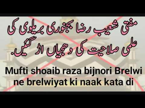 Shoaib Raza naeemi exposed  By Mufti saalim khan i