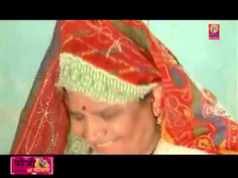 Fouji Ki Femely ...marwadi Movie ..prakash Gandhi - Youtube 2.flv- video