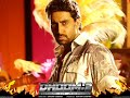 Dhoom 3 new Exclusive Trailer