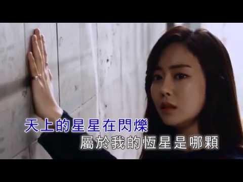 Ni shi wo xin li de bao- Qi long