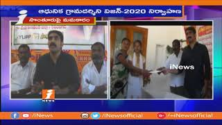 YuppTV CEO Uday Nandan Reddy Gives Scholarships For Poor Students In Veenavanka |Karimnagar | iNews