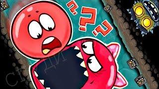 ОГО КАКОЙ БОСС ! МЫ ЗА НЕГО ИГРАЕМ ! КРАСНЫЙ ШАРИК 4 ПОДЗЕМНЫЕ ХОДЫ мультик для детей шар RED BALL 4