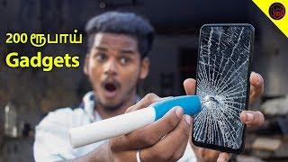 5 பயனுள்ள Gadgets | Amazon Gadgets under 200 Rupees !