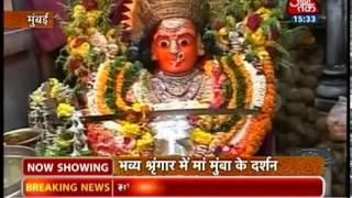 Dharm: Mumba Devi Temple, Mumbai