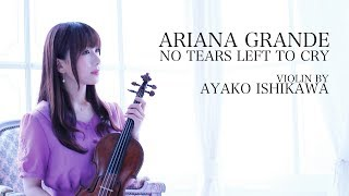 Download Lagu Ariana Grande - No Tears Left To Cry (Violin Cover) - AYAKO - 石川綾子 Gratis STAFABAND