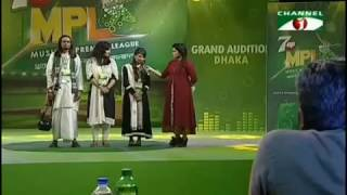 7up MPL 2016 # Chennel i # Dhaka Audition #সেভেন আপ # MPL 2016