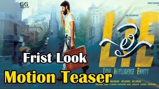 Nithin New Movie LIE Motion Teaser