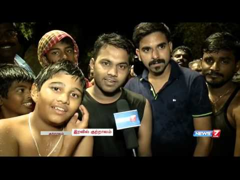 Heavy flow in Courtallam Falls, visitors enjoy night bathing | Neengal Urangum Podhu