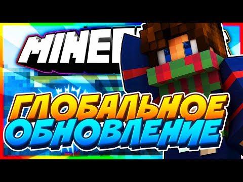 ОБНОВЛЕНИЕ АГЕРЫ [Hypixel Sky Wars Mini-Game Minecraft]
