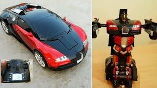 Bugatti Transformer RC CAR | 1:14 Scale 2.4Ghz Radio Controller - Real Life TRANSFORMER