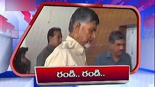 News Headlines At  3 PM Bulletin | 7th September 2016 | Telugu News | TV5 News