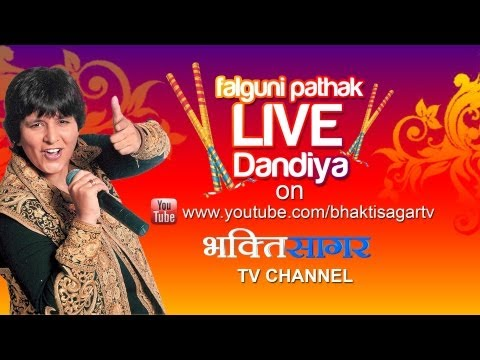 Navratri With Dandiya Queen falguni Pathak 07 10 2013 - Ghatkopar Mumbai video