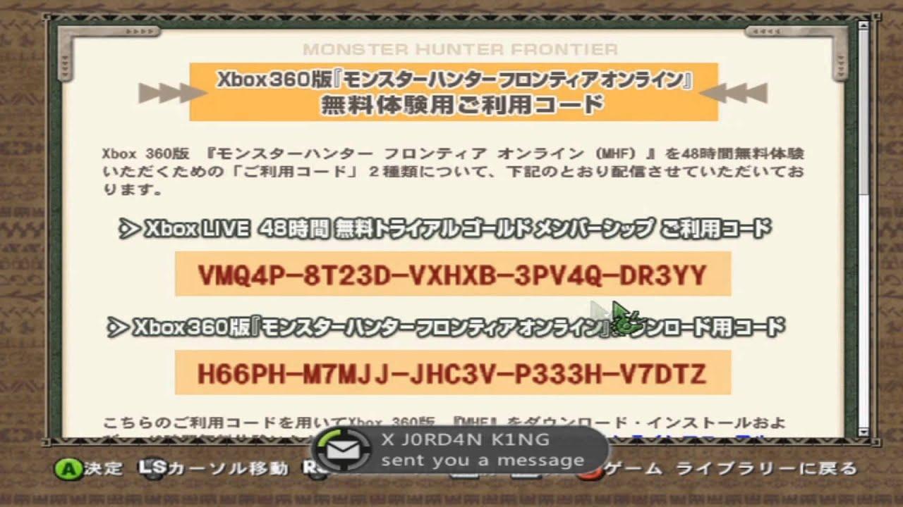 Xbox Live Codes Free 2014