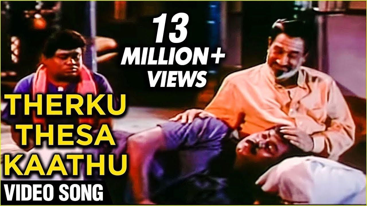 Aasai Aasaiyai Tamil Movie| Kaadhal Oru Video Song | Jiiva