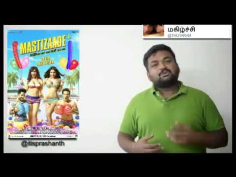 Best of paid reviewer prashanth review troll - sunny leone movie review