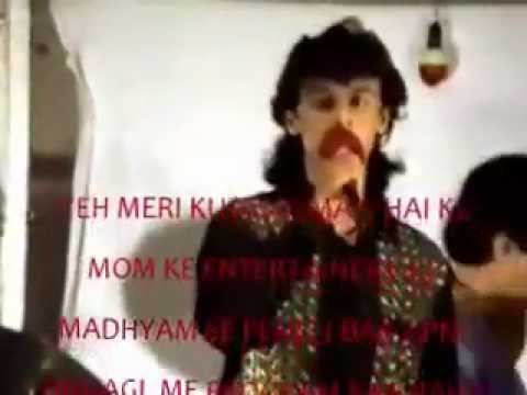 Sonu Nigam first stage program 1993  MOMINDIA production by...