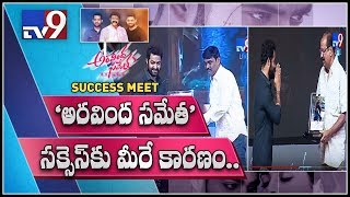 Jr NTR presents mementos to distributors at Aravinda Sametha Success Meet