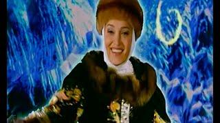 Золотое Кольцо и Надежда Кадышева - Новогодняя ночь