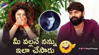 Sree Vishnu Makes FUN of Shriya Saran | Veera Bhoga Vasantha Rayalu Movie Interview | Nara Rohit