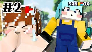 """""""마요야 녜녜 다방구 오게이~"""" [마일드는 14살2 : 다방구#2편] 추억컨텐츠 마인크래프트 Minecraft - [마일드]"""