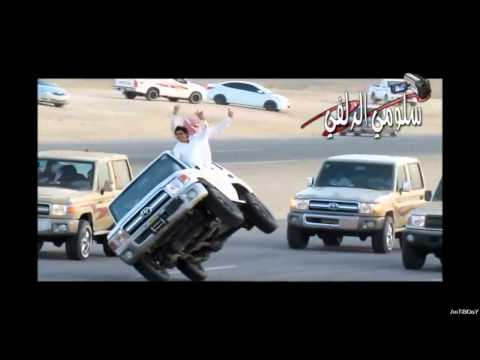 Saudi Drift - M.I.A. - Bad Girls