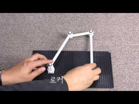 4절 링크 만들기(4 bar linkage mechanism)