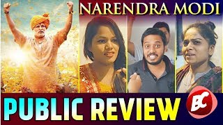 PM Narendra Modi Movie PUBLIC REVIEW & REACTION | First Day | HIT OR FLOP ?