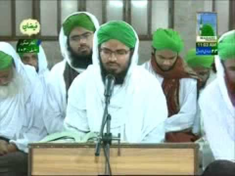 Tilawat E Quran Pak Of Surah Teen In A Very Sweet Voice video