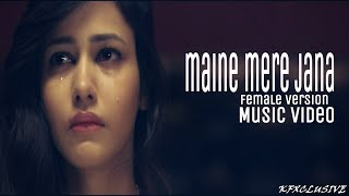 download lagu Maine Mere Jana Emptiness Female Version   2016 gratis