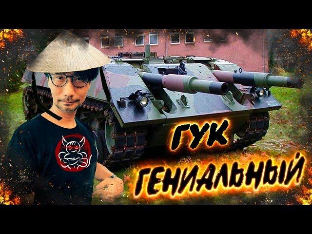 War Thunder:  VT1-2  Гениальный Гук