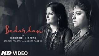 Bedardan: Roohani Sisters (Full Song) Rajesh Prasanna | Latest Punjabi Songs 2019