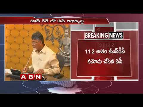 AP stands SECOND in GSDP growth rate | ABN Telugu