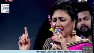 Gousul Ajom Baba Nure Alom  Bangla New Song   Shahnaz Beli Bangla Song