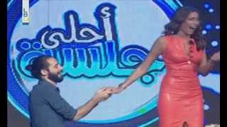 Ahla Jalseh - Upcoming Episode