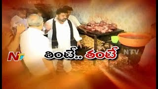 Meat Corporation Officers Raid On Meat Centers in Tirupati | Be Alert | NTV