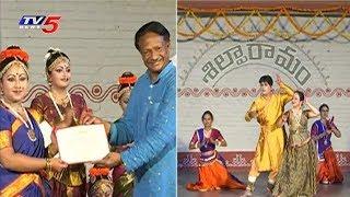 ఆకట్టుకున్న సంప్రదాయ నృత్య ప్రదర్శన   Shilparamam, Hyderabad
