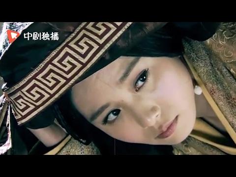 【风中奇缘】【胡歌】【刘诗诗】 九月党 简单爱