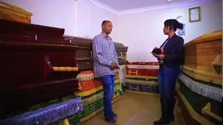 Muyana Krstna With Eden Hailu - AmlekoTube.com