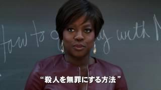 殺人を無罪にする方法 シーズン1 第15話