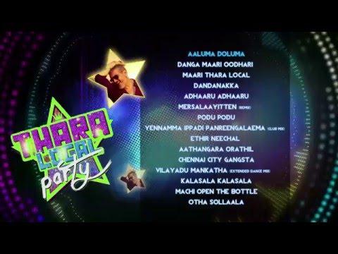 Best Party Hit Songs   Tamil   Jukebox