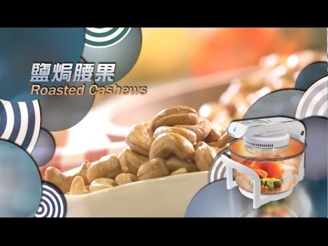 Halogen Pot Recipe (Yan Ng): Roasted Cashews