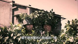 War Game 229 Trailer  (eng sub)