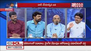 There Is A Reason For Targeting Pawan Kalyan: Yalamanchili Ravi