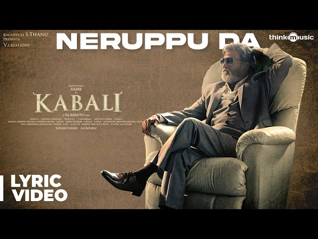 Kabali Songs | Neruppu Da Song with Lyrics | Rajinikanth | Pa Ranjith | Santhosh Narayanan thumbnail