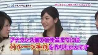 吉田奈央 (フリーアナウンサー)の画像 p1_2