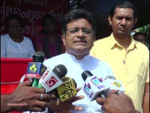 rajapaksa regime nev|eng