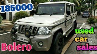 Mahindra Bolero second hand car sales in tamilnadu jith racing  tamil
