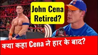 John Cena Retired : Cena's Statement After losing to Roman Reigns At No Mercy John raw talk hindi