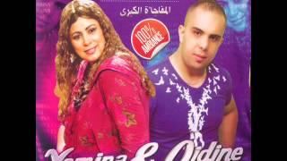 الشاب ديدين (راح عليا حبيبي .. )