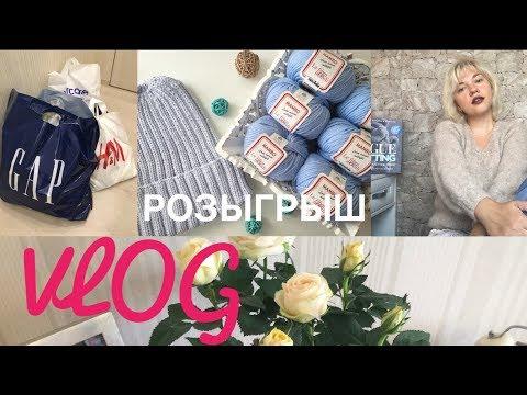 VLOG#45 МНОГО ПОКУПОК/ШКОЛЬНАЯ ФОРМА/СУПЕР ПОМАДА/КНИГИ